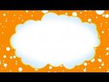 ФУТАЖ: детское облако