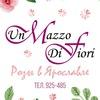 Розы | Цветы | Доставка в Ярославле