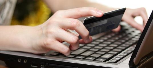 Bulgaristan'da Elektronik Ticaretle Uğraşanların Yarısı İşten Vazgeçti