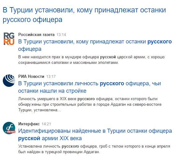 Русский вопрос в России  MI4ZUBJ6fUM