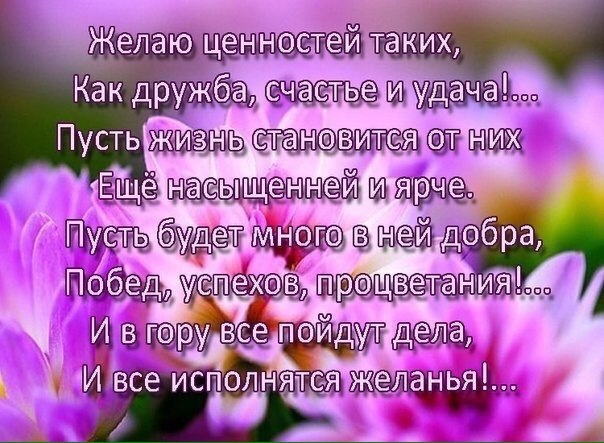 https://pp.vk.me/c636821/v636821817/3097c/vOkZsYPX2bY.jpg