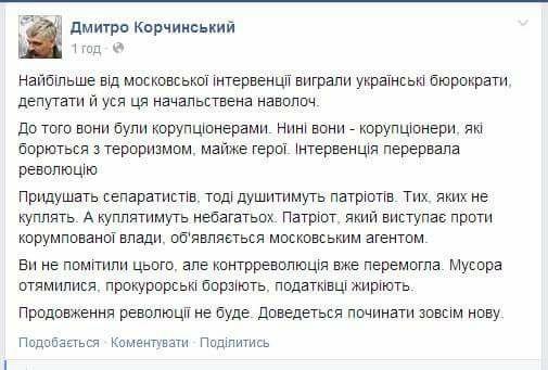 По материалам НАПК полиция начала уголовные производства в отношении шести партий, - глава агентства Корчак - Цензор.НЕТ 8793