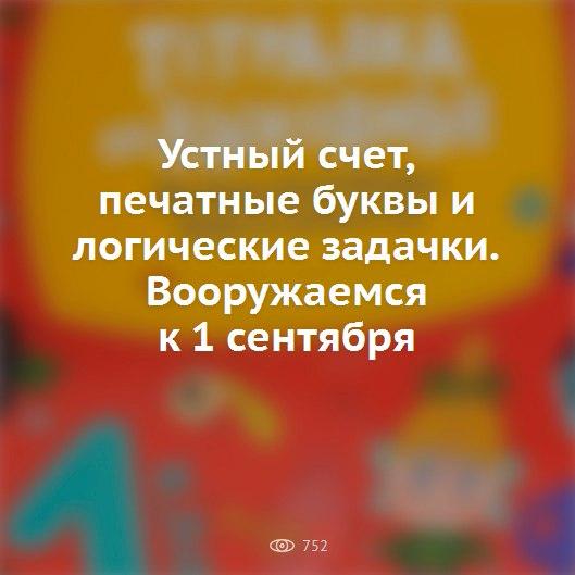 https://pp.vk.me/c636821/v636821895/21e6a/GwJcnMs1VIc.jpg