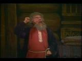 Песня Варлаама в исполнении Артура Эйзена