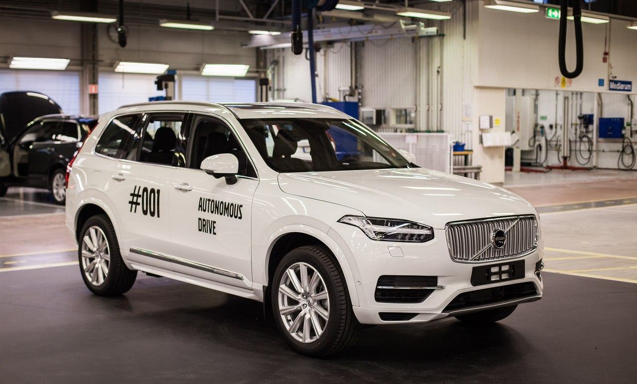 В Швеции семьям раздали беспилотные кроссоверы Volvo.