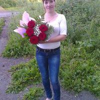Ekaterina Li