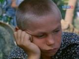 """Виталий Черницкий песня Бродяга из к⁄ф """"Пацаны"""""""