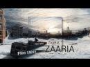 Ambient Music Drone Dark Ambient Flint LSD25 Zaaria demo tape