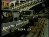 Raid Venezia-Pechino (Marco Polo Expedition - FIAT Panda 4x4 Iveco Daily-VM 90) 1985 ita