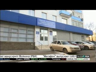 На 300 млн руб увеличился долг по налогам среди предприятий. РБК-Уфа 23.08.2016 14-30