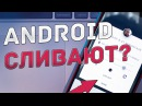 Fuchsia OS: первый русский обзор интерфейса Armadillo. Google готовит замену Android?!