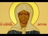 Молитвы Матроне Московской о помощи, исцелении и счастье.