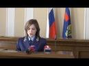 Заявление прокурора Республики Крым
