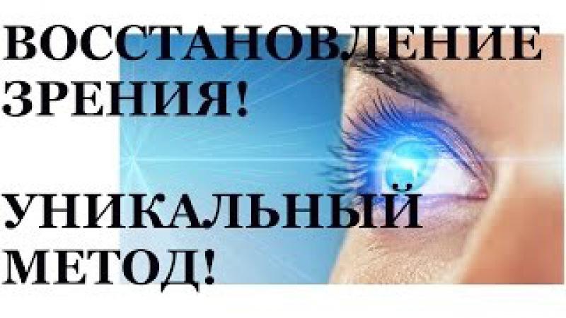 ЗОМБИРОВАННАЯ ВОЛЯ = ПЛОХОЕ ЗРЕНИЕ! Николай Пейчев.