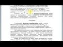 Гражданин СССР подает заявление в налоговую РФ