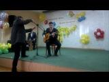 Андрей Губин - Девушки как звезды(Концерт на 8 Марта) (кавер Андрея Кооп, под гитару)