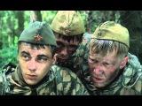 боевик АВГУСТ русские фильмы 2016 фильмы про войну боевики 2016 новинки кино 2016