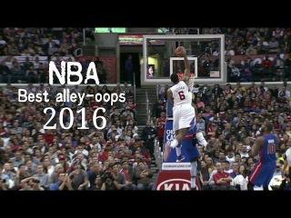 NBA best alley-oops 2016