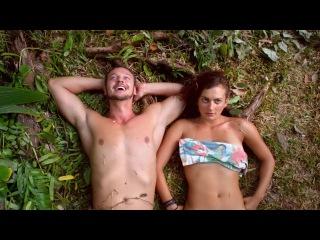 Остров: сезон 1, серия 5