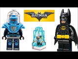 ЛЕГО ФИЛЬМ: БЭТМЕН 70901 Ледяная атака Мистера Фриза. Обзор LEGO Batman Movie Mr. Freeze Ice Attack
