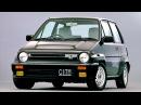 Honda City Turbo II 11 1983–09 1986