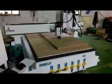 Cheap Automatic Tool Changer CNC Router Machine with side drilling  For sale