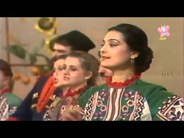 Ой мий милый варэнычкив хоче - Kuban Cossack Choir (1986)
