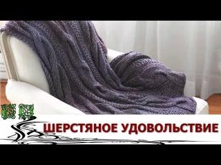 Зимний ТРЕНД уютно и тепло