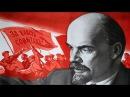 Плохой Ленин и охота на гимназистов