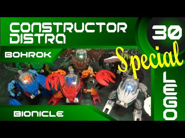 БИОНИКЛ БОРОКИ LEGO Bionicle Bohrok special