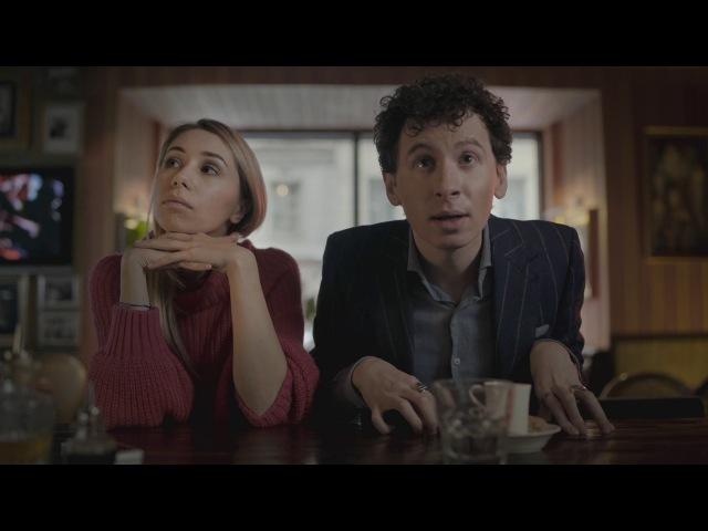 бар НА ГРУДЬ фильм Ирины Вилковой в рамках киножурнала Петротрешъ.