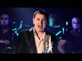 Клип группы Сборная союза на песню Пеплом посыплю