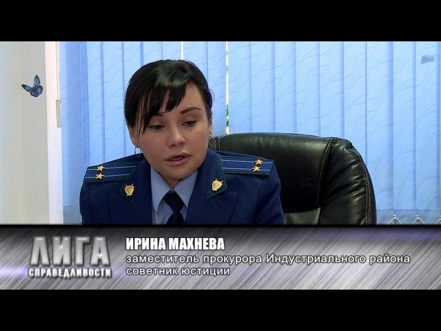 ЛИГА СПРАВЕДЛИВОСТИ 23 05 2017