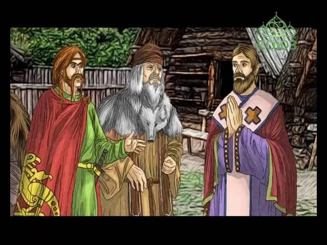 26 июля. Святитель Иулиан, епископ Кеноманийский