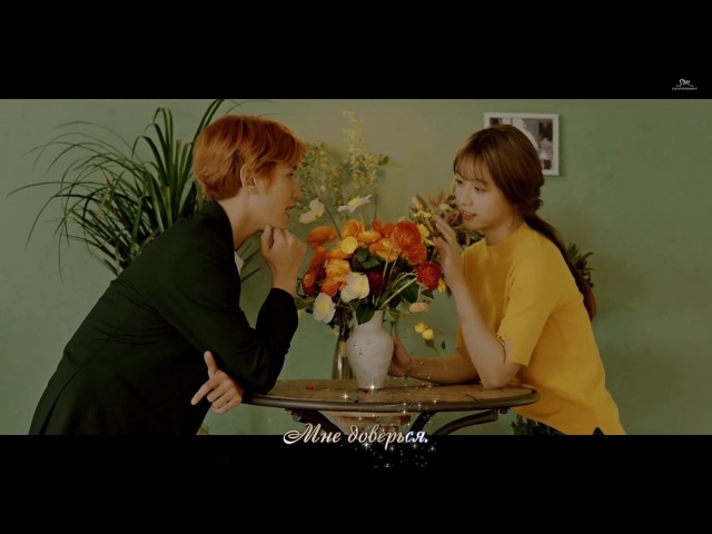 [rus sub] Baekhyun (EXO) - Take You Home
