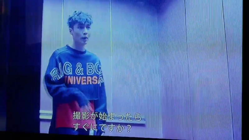161206 EXO Lay Yixing @ COMING OVER OFFSHOT MOVIE