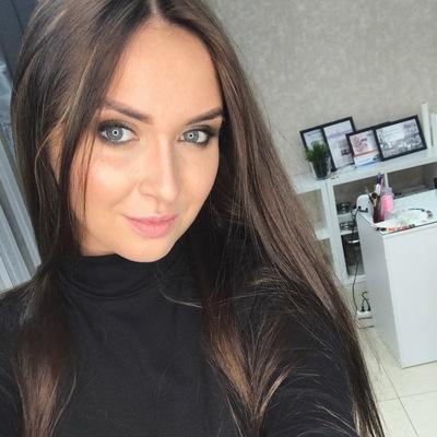 Арина Грук
