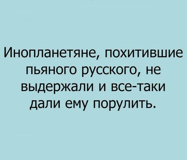 https://cs7056.vk.me/c636822/v636822076/39106/K9EXeQCkt1Y.jpg
