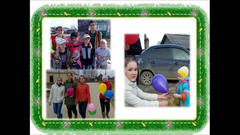 Весенняя неделя добра - 2016 Уватский район