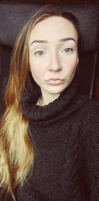 Мария Боер