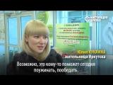 Быть добрее и иметь совесть – как помогают бедным в России