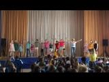 Песни, которые пела школа. 5Б 2017г. 2 место