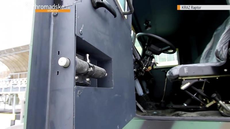 КрАЗ Raptor Новий броньовик для військових - Кременчуцьке Громадське ТБ[720P HD]