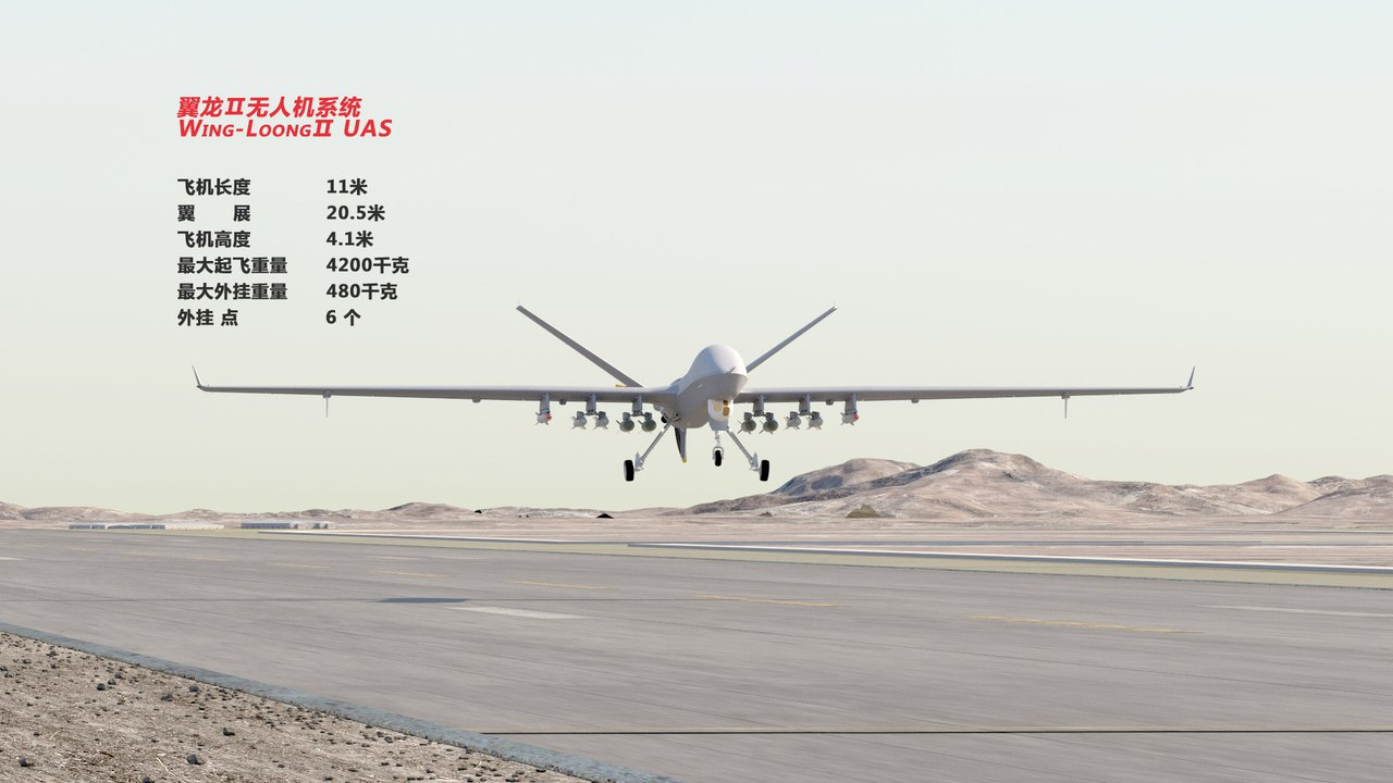 Kínai haderő OLmSL8b0c7s