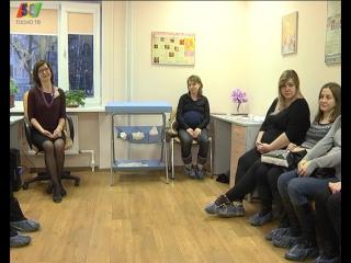 В женской консультации г.Тосно вновь заработала Школа материнства