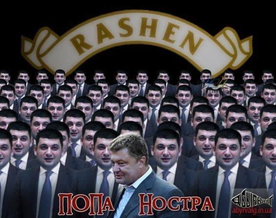 """""""Не ожидал, что система будет оказывать такое сопротивление"""", - Тука о работе на Луганщине - Цензор.НЕТ 4224"""
