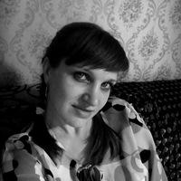 Надежда Худякова