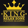 Relax Zone KING