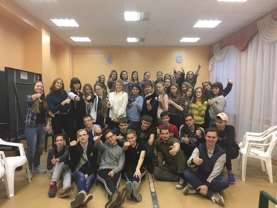 Члены молодежного парламента провели дискуссионную игру для воспитанников образовательного центра «Белка»