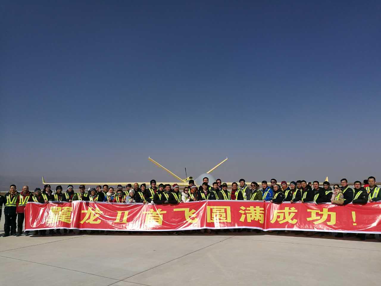 Kínai haderő I7J3hKgF-fg